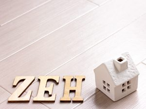 住宅にまつわる税制優遇のまとめ ~実施期間に注意~