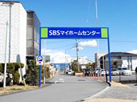 静岡東展示場
