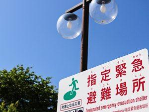 地震保険とは?静岡県の地震保険の付帯率は約6割、加入率は全国平均値