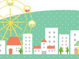 住宅用地を選ぶ際の注意点(都市計画法等編2)
