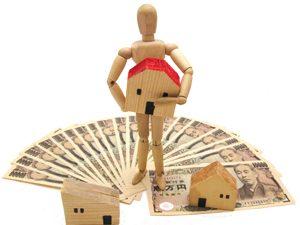 建て替え住み替えのマネープランを考える ~住宅ストックの流通拡大を前提に~