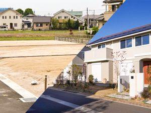 注文建築の土地選び ハウスメーカーも活用できる