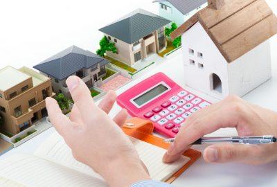 購入前に学ぶ税と控除