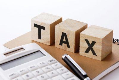 消費増税と景気対策