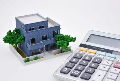 家を建てる時に頭金はいくら必要?マイホーム購入にかかる費用は頭金以外にもある