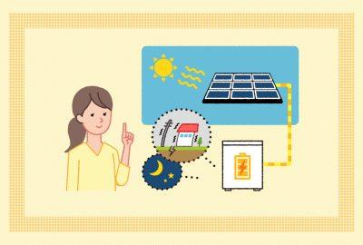 家庭用蓄電池のメリットと注意点とは?