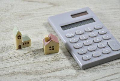 2021年の家づくりは補助金をうまく使おう!新築住宅のお得情報(2021年1月版)