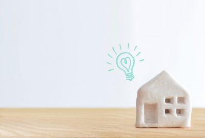 家を買うタイミングっていつ?2021年は買い時?住宅の買い時の見極め方