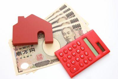 住宅ローンの選び方とは?初心者でもわかる比較ポイントを解説