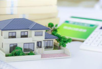住宅ローンの金利タイプの選び方!固定金利や変動金利などの仕組みを解説