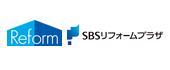 SBSリフォームプラザ