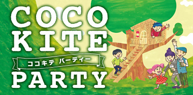 COCOKITE PARTY