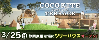 Cocokite Terrace