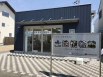 不動産センター